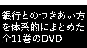 全10巻DVD
